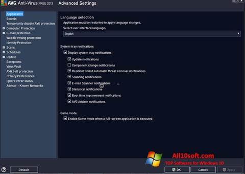 Снимка на екрана AVG за Windows 10