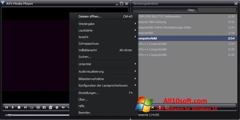 Снимка на екрана AVS Media Player за Windows 10