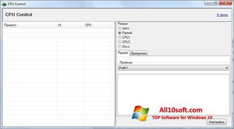 Снимка на екрана CPU-Control за Windows 10