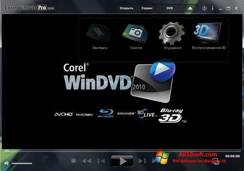 Снимка на екрана WinDVD за Windows 10