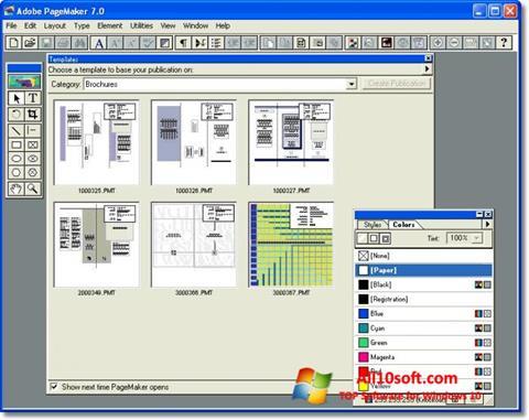 Снимка на екрана Adobe PageMaker за Windows 10