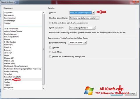 Снимка на екрана Adobe Reader за Windows 10
