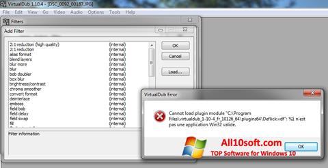 Снимка на екрана VirtualDub за Windows 10