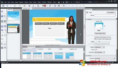 Снимка на екрана Adobe Captivate за Windows 10