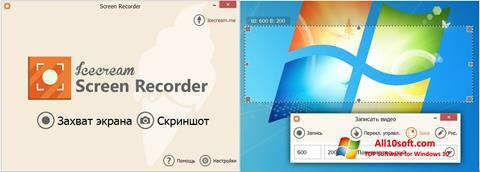 Снимка на екрана Icecream Screen Recorder за Windows 10