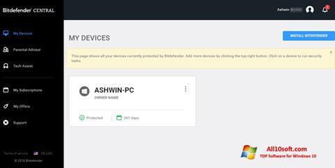 Снимка на екрана Bitdefender за Windows 10