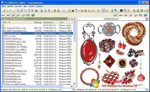 Снимка на екрана FreeCommander за Windows 10
