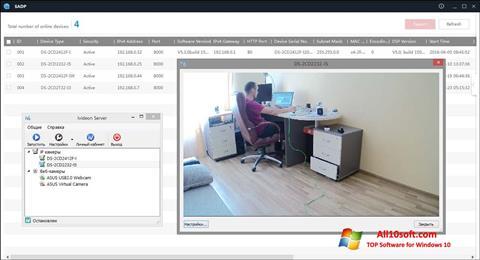 Снимка на екрана Ivideon Server за Windows 10