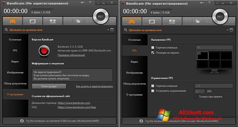Снимка на екрана Bandicam за Windows 10